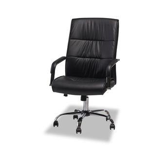 Kancelářská židle Furnhouse Rex