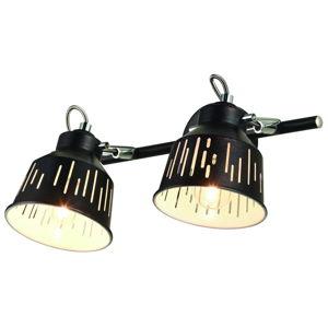 Černá nástěnná lampa pro 2 žárovky Lamkur Jack